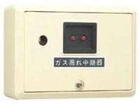 ガス漏れ中継器