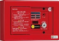 ガス系消火設備手動起動装置